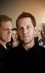 Grace, feat. Paul Rudd, Michael Shannon and Ed Asner